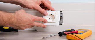 Электрическая розетка: что происходит за стеной?
