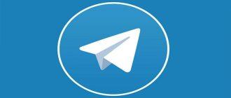 «Мосэнергосбыт» запустил Telegram-канал