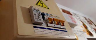 Мосэнергосбыт: куда звонить при отключении электричества